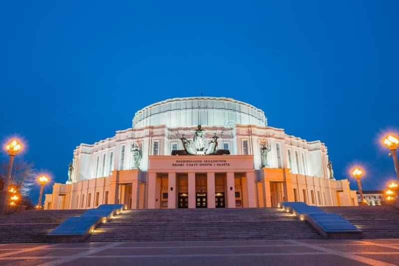 Teatro accademico nazionale di opera e di balletto di Bolshoi della Repubblica Bielorussa immagini stock libere da diritti