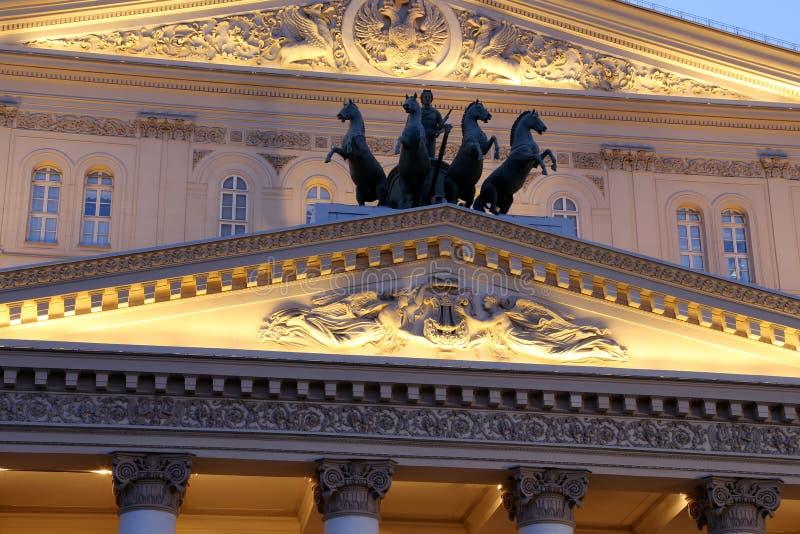Teatro alla notte, Mosca, Russia di Bolshoi fotografia stock