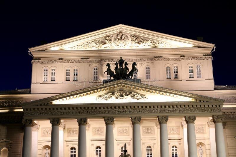 Teatro alla notte, Mosca, Russia di Bolshoi fotografia stock libera da diritti