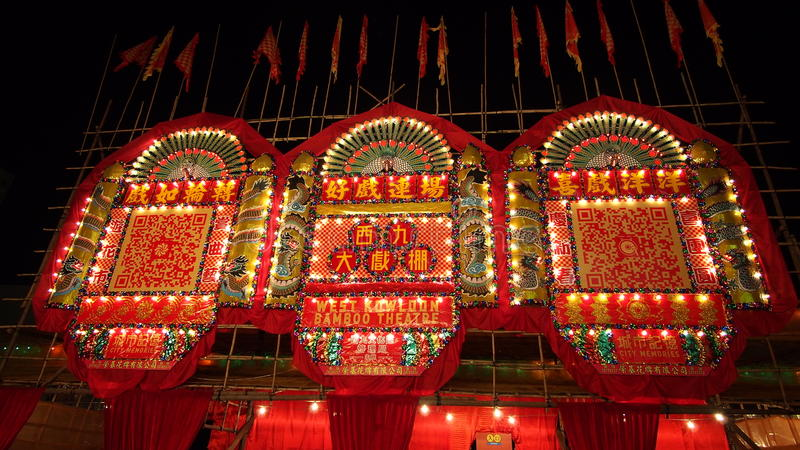 Teatro chino de bambú del oeste de la ópera de Kowloon en Hong Kong foto de archivo