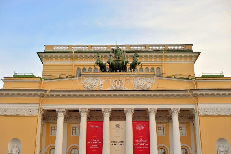 Teatro de Alexandrinsky en StPetersburg fotos de archivo libres de regalías