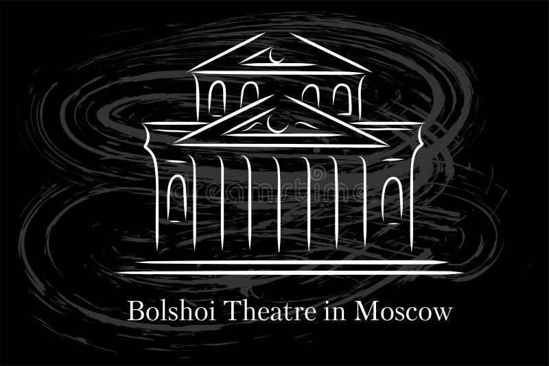 Teatro de Bolshoi ilustração do lineart em Moscou, Rússia para o logotipo, ícone, cartaz, bandeira, linha branca no fundo do quad ilustração do vetor