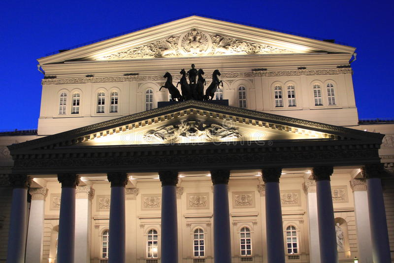 Teatro de Bolshoy na noite fotografia de stock royalty free
