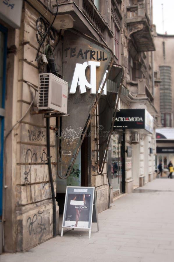 Teatro de Bucarest imagenes de archivo