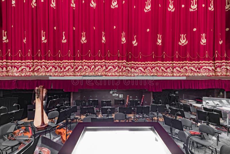 Teatro de Grand National de la ópera y del ballet en Minsk Interior foto de archivo libre de regalías