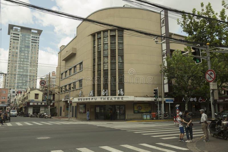 Teatro de Huangpu en Shangai, China imagen de archivo libre de regalías