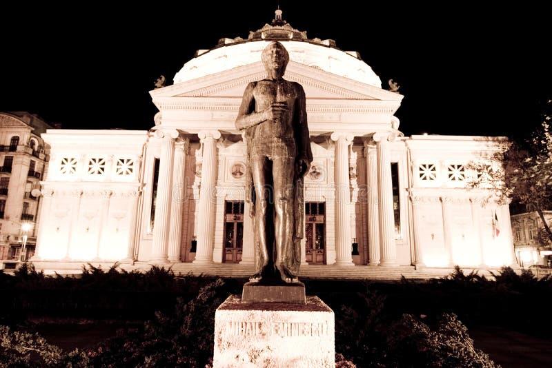 Teatro de la ópera rumano fotografía de archivo libre de regalías