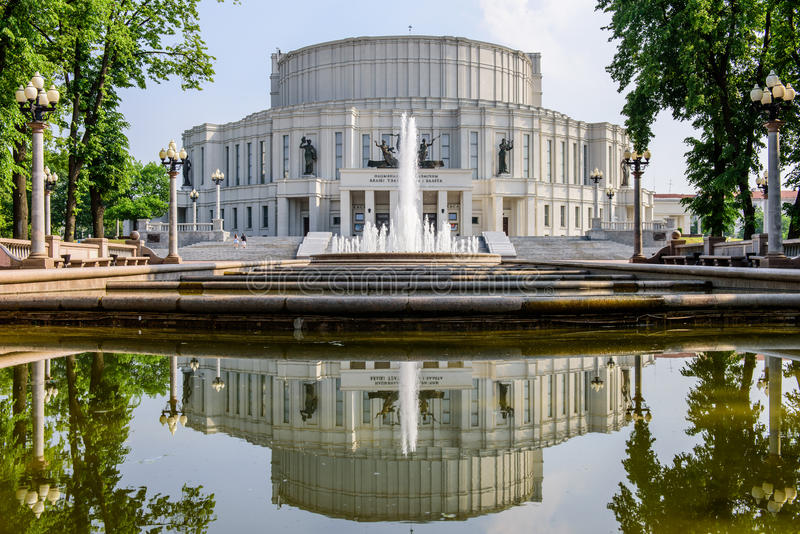 Teatro de la ópera y de ballet de Bolshoi foto de archivo libre de regalías