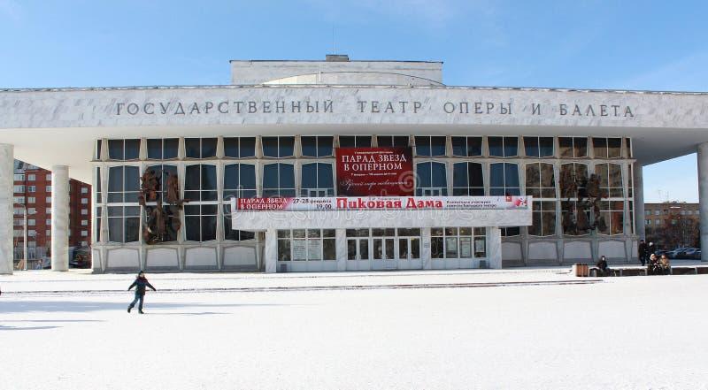 Download Teatro De La ópera Y De Ballet Krasnoyarsk Fotografía editorial - Imagen de edificio, estado: 42445012