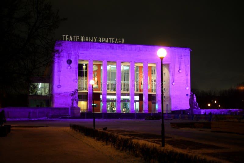 Teatro de los espectadores jovenes nombrados después de A A Bryantsev en la noche fotos de archivo libres de regalías