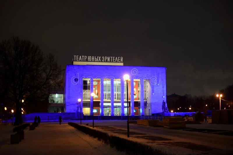 Teatro de los espectadores jovenes nombrados después de A A Bryantsev en la noche fotos de archivo