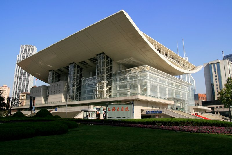 Teatro de Shangai imágenes de archivo libres de regalías