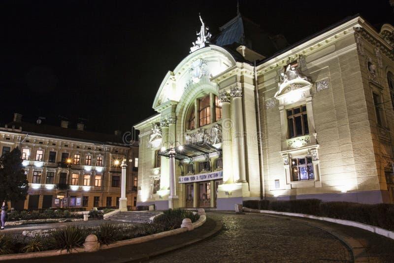 Teatro del drama de Chernivtsi, Ucrania fotografía de archivo libre de regalías