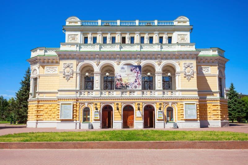 Teatro del drama de Nizhny Novgorod fotografía de archivo libre de regalías