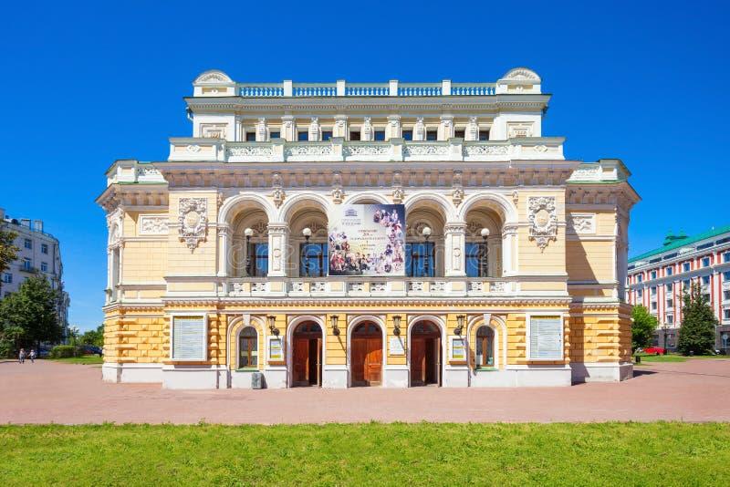 Teatro del drama de Nizhny Novgorod imagen de archivo