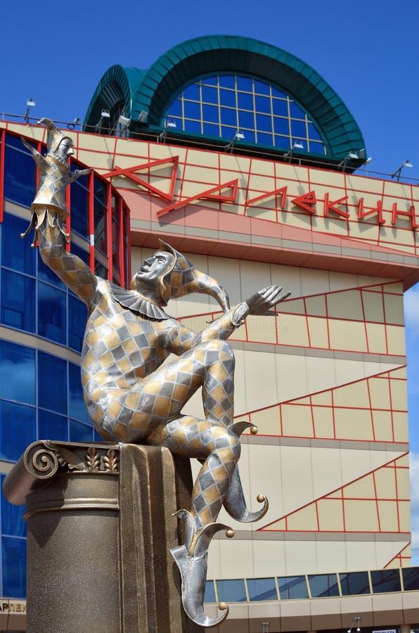 Teatro del estado de Omsk de la marioneta, del actor, del arlequín de la máscara y de la escultura foto de archivo