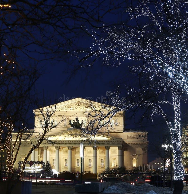 Teatro del teatro di Bolshoi (grande, grande o grande, Bolshoy anche compitato) alla notte fotografia stock libera da diritti