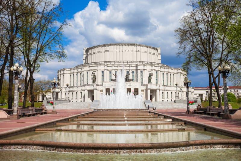 Teatro di balletto nazionale di opera immagini stock libere da diritti
