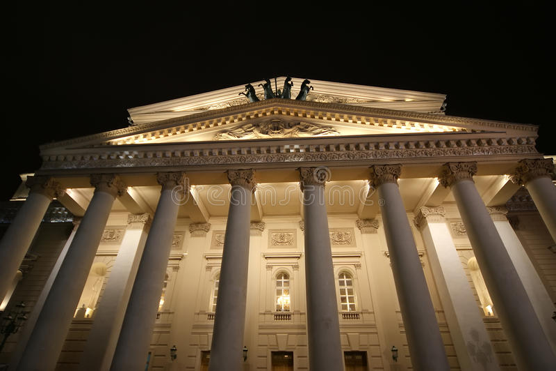 Teatro di Bolshoi, Mosca, Russia fotografia stock libera da diritti