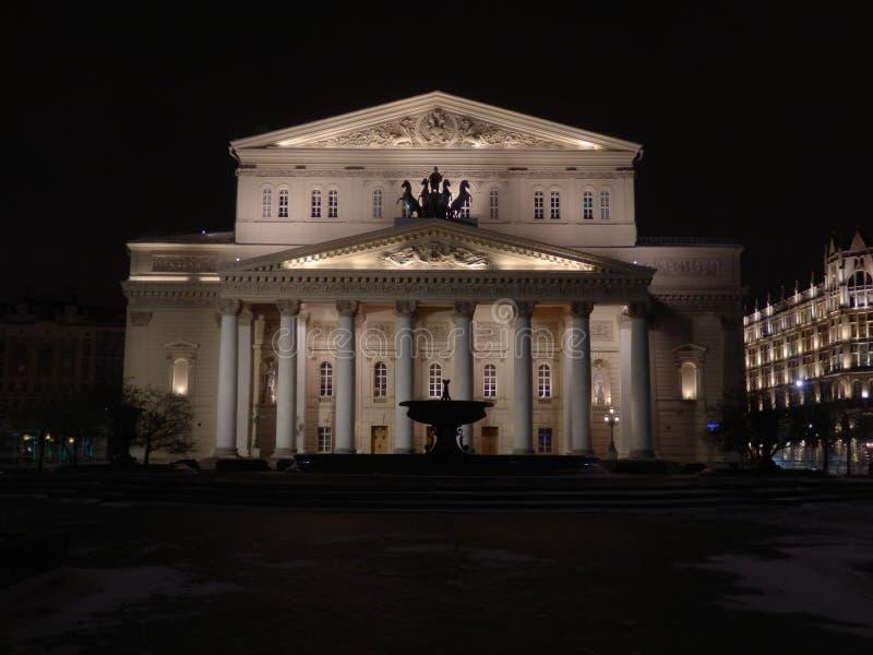 Teatro di Bolshoi nel centro di Mosca fotografia stock libera da diritti