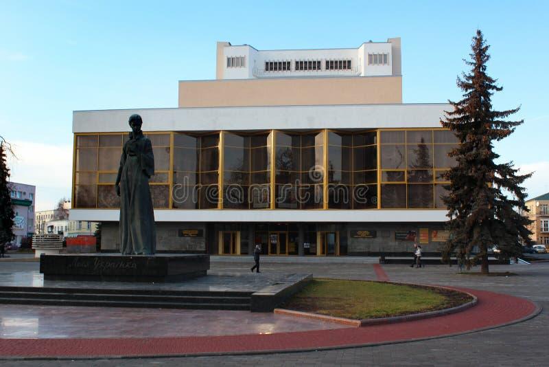 Teatro do drama de Volyn em Lutsk, Ucrânia fotografia de stock