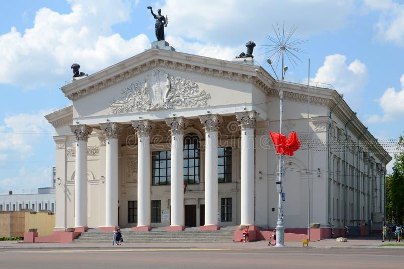 Teatro do drama do oblast de Gomel fotos de stock