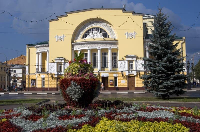 Teatro do drama em Yaroslavl, Rússia foto de stock royalty free