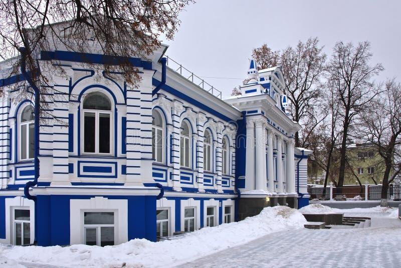 Teatro do jovem na cidade do Perm fotos de stock
