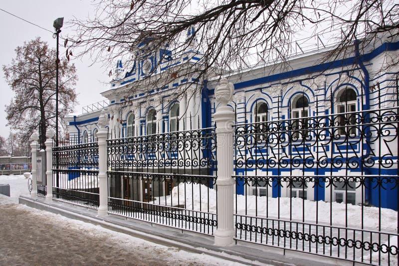 Teatro do jovem na cidade do Perm imagem de stock