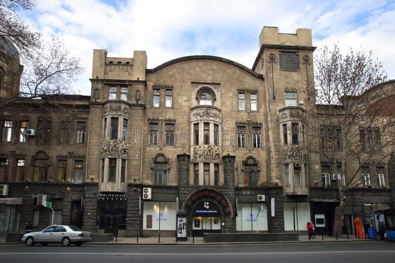 Teatro en la avenida de Rustaveli, Tbilisi, Georgia de la pantomima de Shalikashvili fotos de archivo libres de regalías