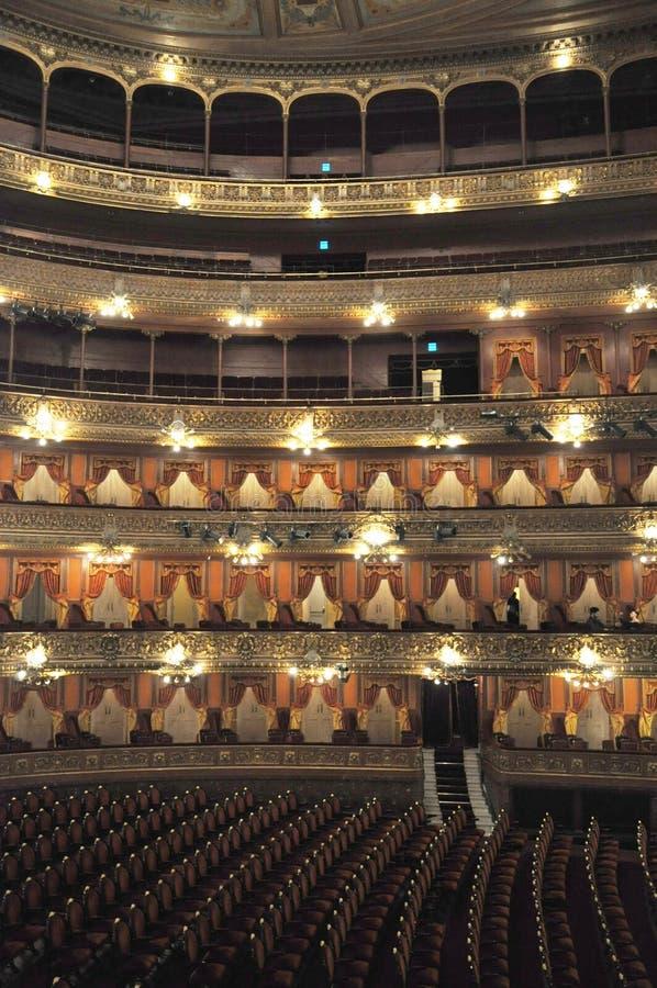 Teatro kolon Colombus Theatre Puerto Madero på skymning arenaceous tsaritsino för husmoscow opera royaltyfri bild