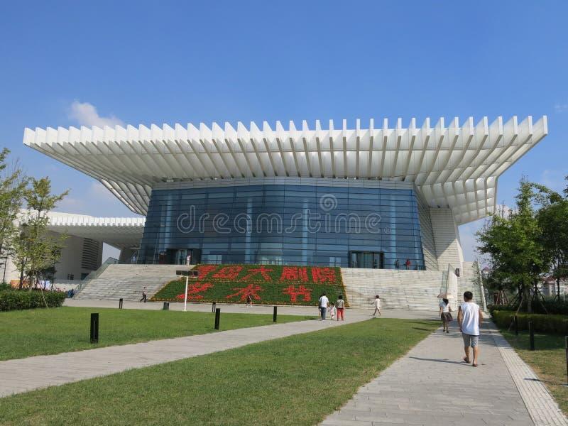 Teatro magnífico de Qingdao fotografía de archivo