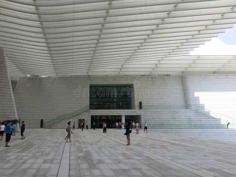 Teatro magnífico de Qingdao foto de archivo
