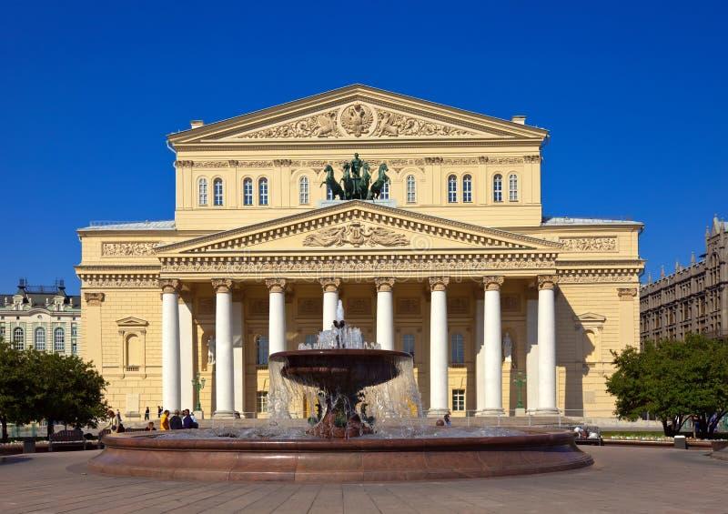 Teatro magnífico en Moscú, Rusia fotos de archivo libres de regalías