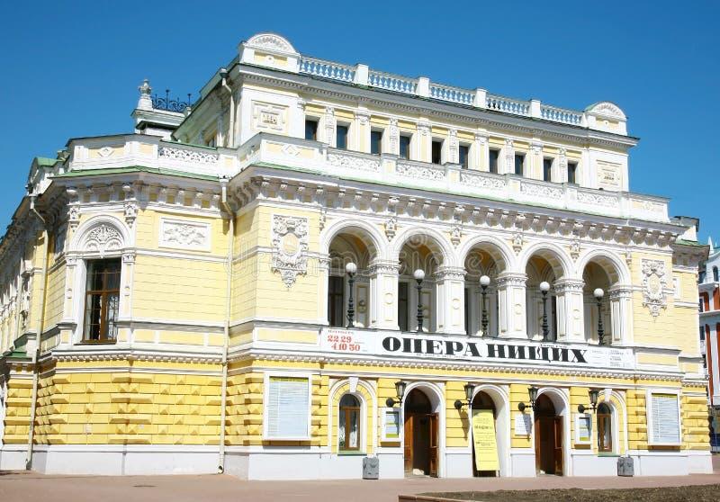 Teatro Nizhny Novgorod do drama imagem de stock royalty free