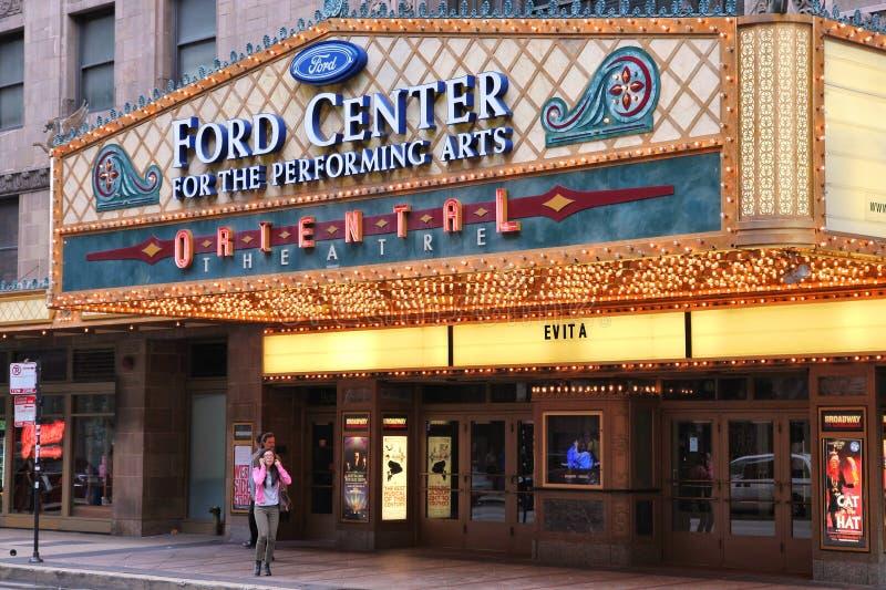 Teatro oriental de Chicago imagem de stock royalty free