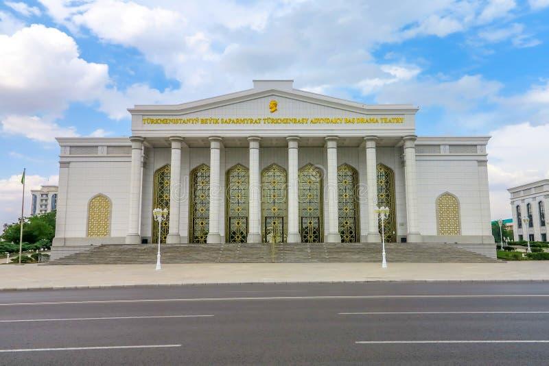 Teatro principal do drama de Ashgabat foto de stock