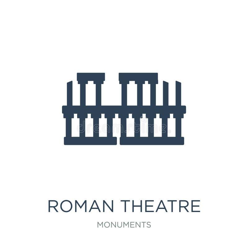 teatro romano del icono de Mérida en estilo de moda del diseño teatro romano del icono de Mérida aislado en el fondo blanco teatr ilustración del vector
