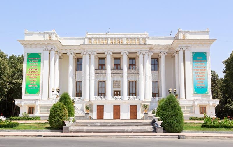 Teatro S di balletto e di opera Aini, Dušanbe, Tagikistan fotografia stock libera da diritti