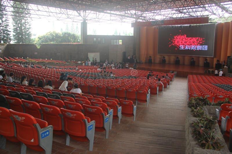 Teatro semplice dell'università di Shenzhen fotografie stock libere da diritti