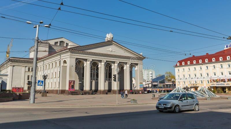 Teatro ucraniano acadêmico da música e do drama em Rovno, Ucrânia foto de stock royalty free