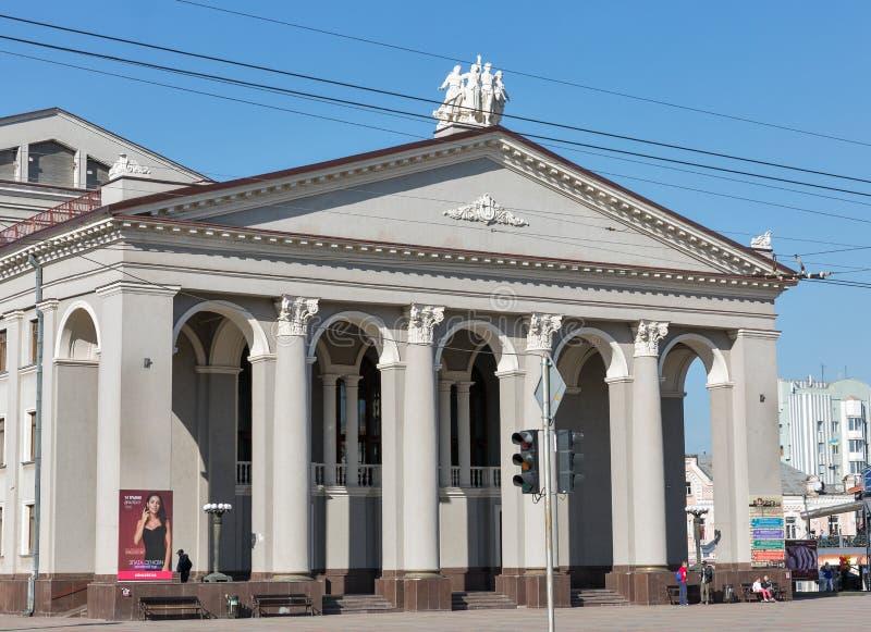 Teatro ucraniano acadêmico da música e do drama em Rovno, Ucrânia imagens de stock