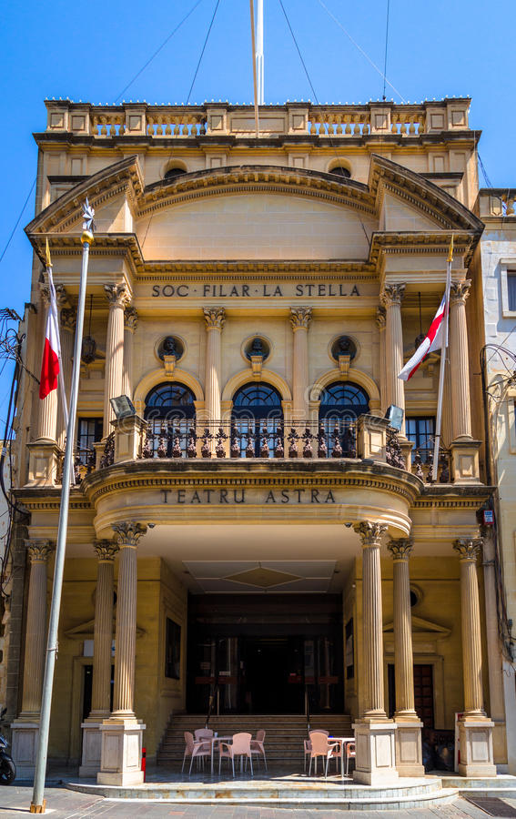 Teatru Astra stock foto