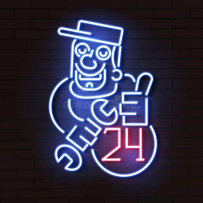 Technicien au néon Style au néon, affiche automatique de service Vecteur illustration stock