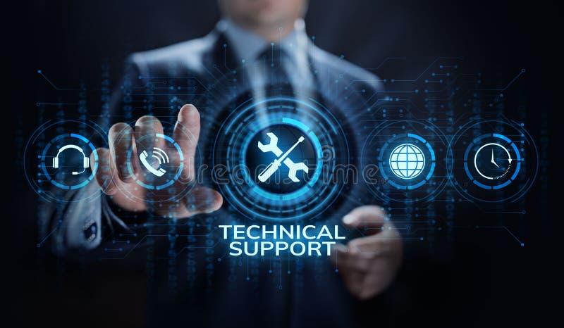 Technische Stützkundendienst-Garantie-Qualitätssicherungskonzept lizenzfreie abbildung