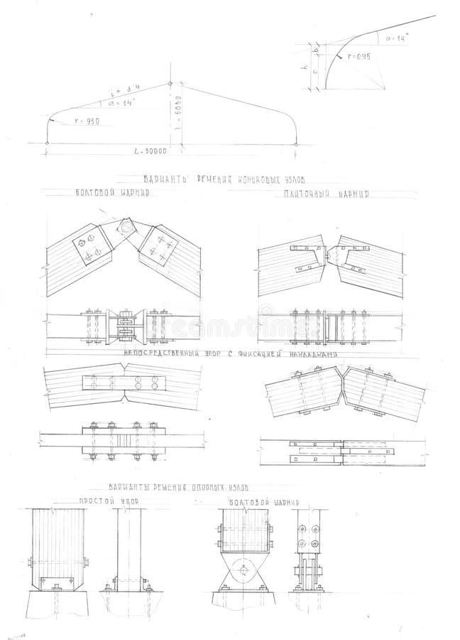 Technische tekening van dakbouw vector illustratie