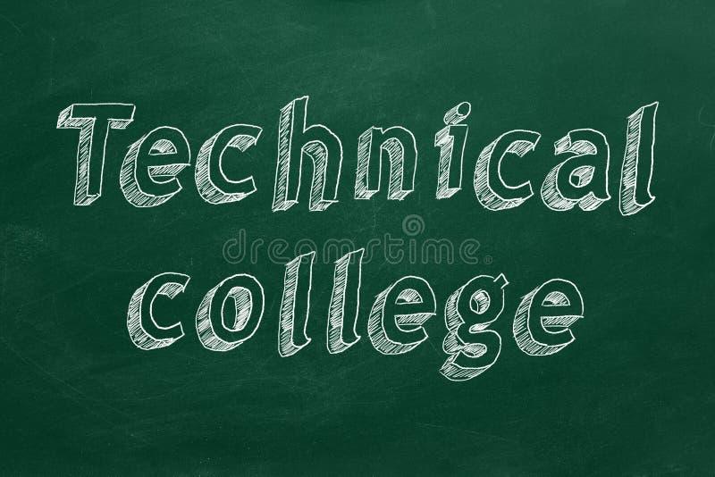 Technische universiteit royalty-vrije illustratie