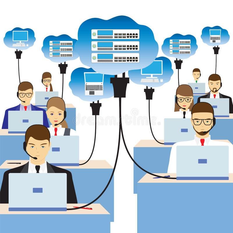 Technologie de nuage de réseau Illustration illustration libre de droits