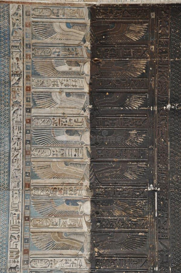 Techo pintado templo de Dendera Hathor, Egipto imágenes de archivo libres de regalías
