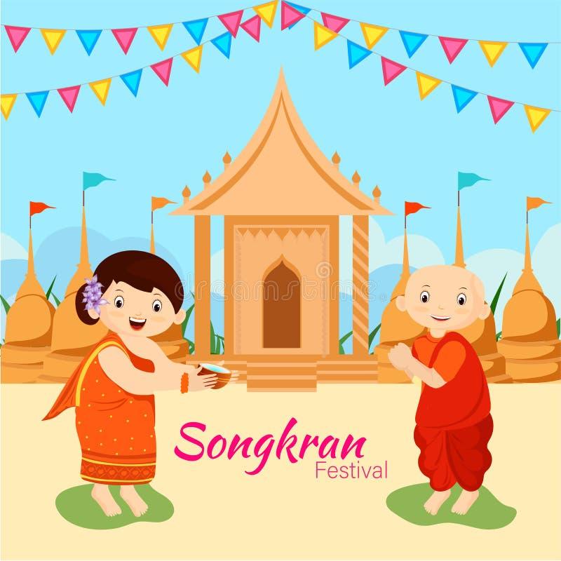 Tecken av den malaysian lyckliga mannen och kvinnor som är främsta av den buddistiska templet vektor illustrationer
